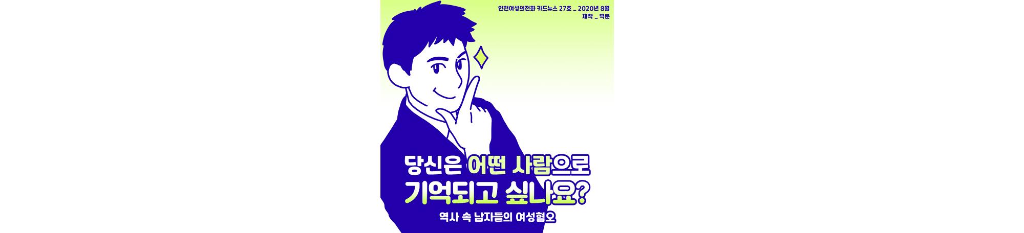 카드뉴스 26호